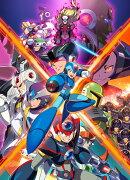 ロックマンX アニバーサリー コレクション 2 Nintendo Switch版