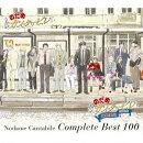 のだめカンタービレ コンプリート BEST 100(初回限定4CD+DVD)