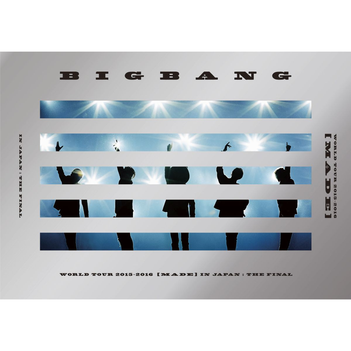 BIGBANG WORLD TOUR 2015〜2016 [MADE] IN JAPAN : THE FINAL【DVD(2枚組)+スマプラムービー】 [ BIGBANG ]