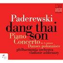 【輸入盤】ピアノ協奏曲、ピアノ小品集 ダン・タイ・ソン、ヴラディーミル・アシュケナージ&フィルハーモニア管弦…