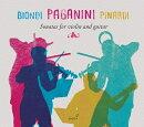 【輸入盤】ヴァイオリンとギターのためのソナタ集 ファビオ・ビオンディ、ジャンジャコモ・ピナルディ