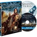 キングダム・オブ・ヘブン<ディレクターズ・カット>製作10周年記念版【Blu-ray】 [ オーランド・ブルーム ]