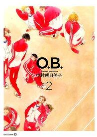 O.B.(2) (TENMAコミックスEDGE) [ 中村明日美子 ]