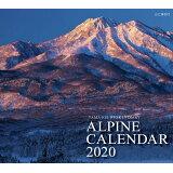 ALPINE CALENDAR(2020) ([カレンダー])