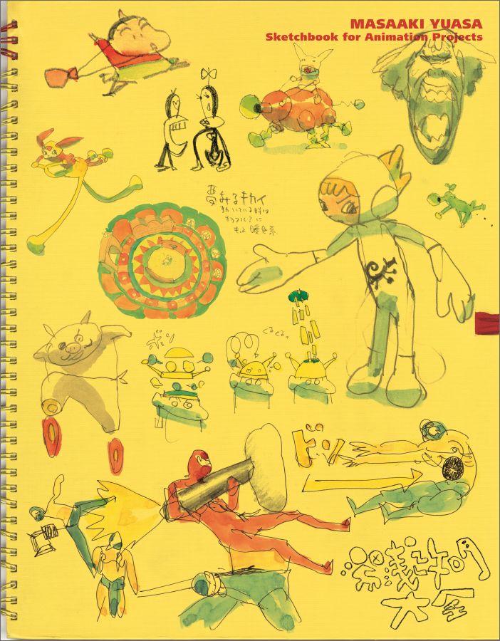 湯浅政明大全 Sketchbook for Animation [ 湯浅政明 ]