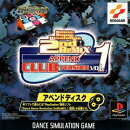 DanceDanceRevolution 2ndReMIX APPEND CLUB VERSION vol.1