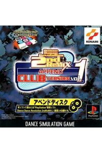 DanceDanceRevolution2ndReMIXAPPENDCLUBVERSIONvol.1
