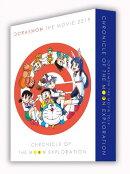 【先着特典】映画ドラえもん のび太の月面探査記 プレミアム版(ブルーレイ+DVD+ブックレット+縮刷版シナリオ セ…