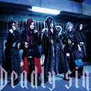 Deadly sin (Type-B CD+DVD)