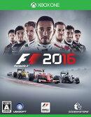 F1 2016 XboxOne版