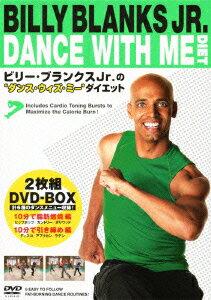 ビリー・ブランクスJr.の ダンス・ウィズ・ミー ダイエット DVD-BOX [ ビリー・ブランクスJr. ]
