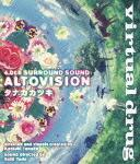 virtual drug ALTOVISION【Blu-ray】