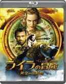 ライラの冒険 黄金の羅針盤【Blu-ray】