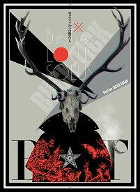 ロクス・ソルスの獣たち(完全生産限定盤)【Blu-ray】 [ BUCK-TICK ]