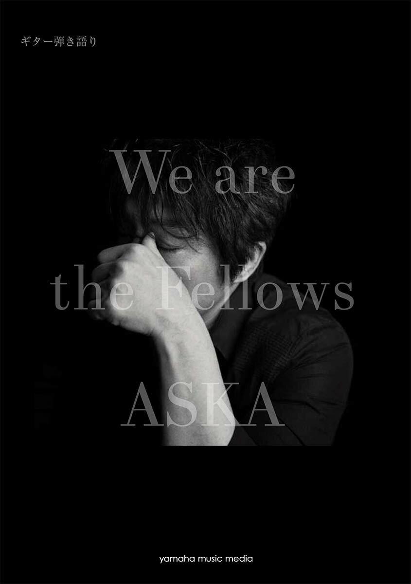 ギター弾き語り ASKA 『We are the Fellows』