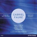 【輸入盤】歌曲全集 ギュメット、ブーリアンヌ、フィゲロア、ブーシェ、オリヴィエ・ゴダン(1859年製エラール・ピ…