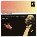 【輸入盤】交響曲第9番『合唱』 チェリビダッケ&RAIトリノ響(1958)