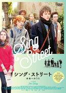 シング・ストリート 未来へのうた DVD