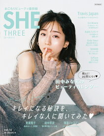 Three vol.15 she