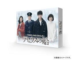 テセウスの船 DVD-BOX [ 竹内涼真 ]