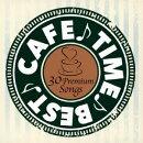 カフェ・タイム・ベスト 30・プレミアム・ソングス