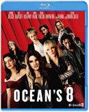 オーシャンズ8【Blu-ray】