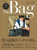 トガ本。The Bag (Gakken Mook GetNavi Premiumシリー)
