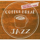 COFFEE BREAK JAZZ - ANNIVERSARY BLEND