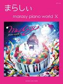 【予約】ピアノソロ まらしぃ marasy piano world X