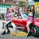 Mystery (初回限定盤 CD+DVD)