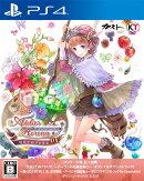 ロロナのアトリエ 〜アーランドの錬金術士〜 DX PS4版