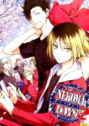 NEKOMA DAYS(2)