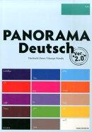 パノラマ初級ドイツ語ゼミナール改訂版