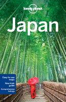 JAPAN 13/E(P)