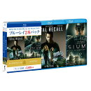 トータル・リコール/エリジウム【Blu-ray】