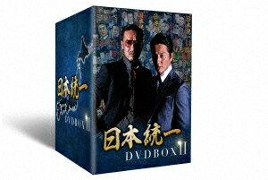 日本統一 DVD BOX2 [ 本宮泰風 ]