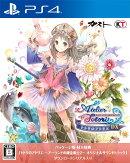 トトリのアトリエ 〜アーランドの錬金術士〜 DX PS4版