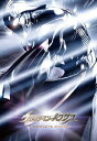 ウルトラマンネクサス TV COMPLETE DVD-BOX [ 円谷一夫 ]