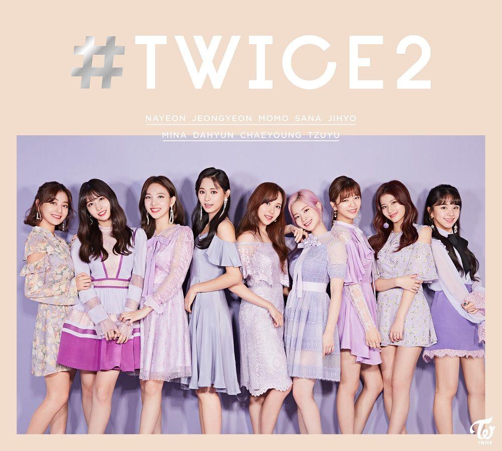 【先着特典】#TWICE2 (初回限定盤A CD+PHOTBOOK) (ICカードステッカー付き) [ TWICE ]