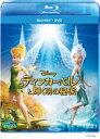 ティンカー・ベルと輝く羽の秘密 ブルーレイ+DVDセット【Blu-ray】 【Disneyzone】 [ メイ・ウィットマン ] ランキングお取り寄せ