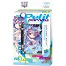 白猫プロジェクト トレーディングカードゲーム ストラクチャーデッキ Petit paradis 1個(50枚入)