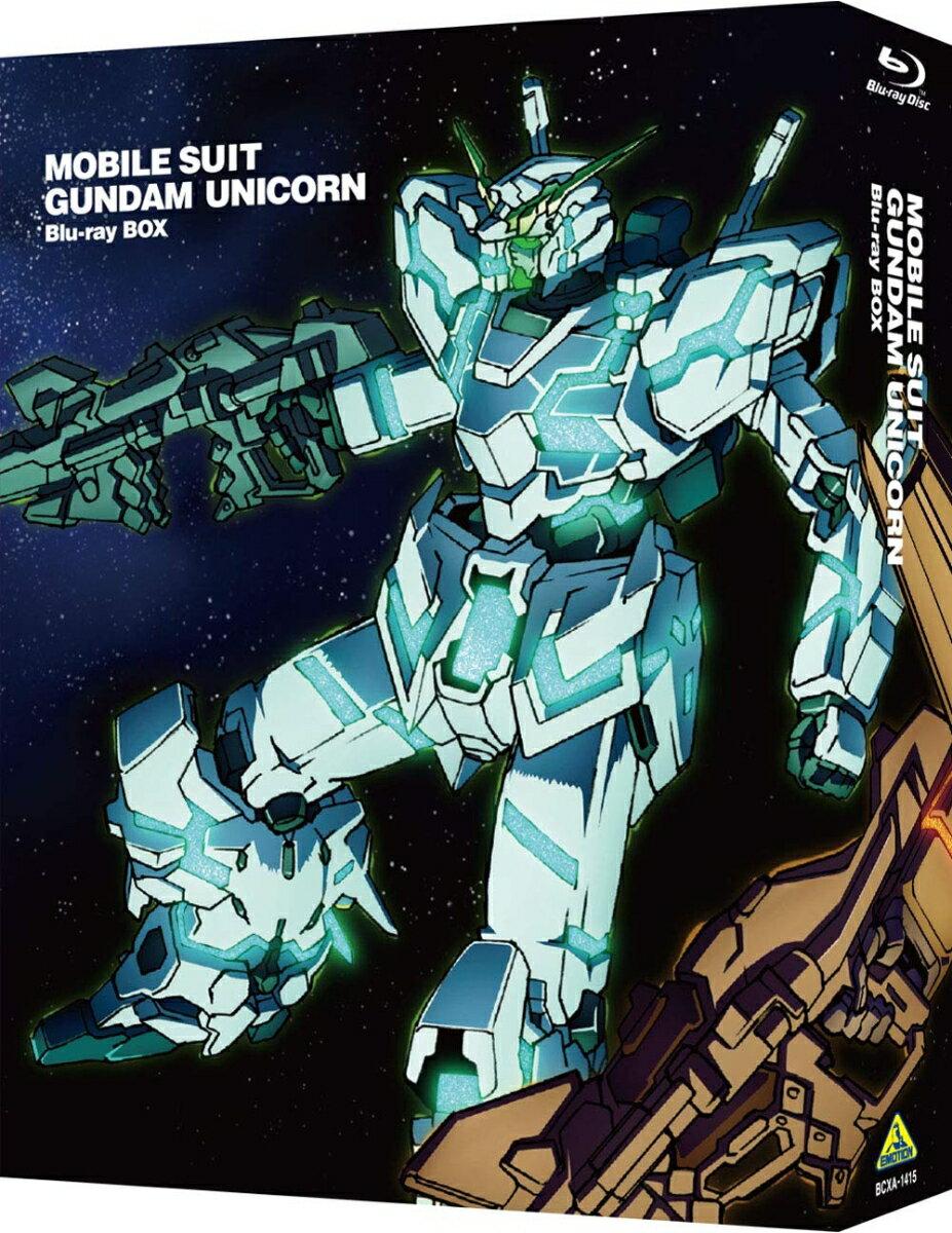 機動戦士ガンダムUC Blu-ray BOX【Blu-ray】 [ 内山昂輝 ]