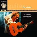 【輸入盤】パコ・ペーニャ/フラメンコ・ギター・リサイタル