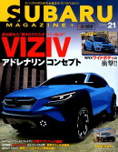 SUBARU MAGAZINE(vol.21)