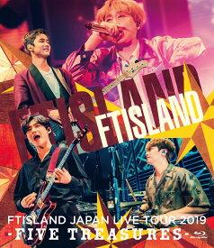 JAPAN LIVE TOUR 2019 -FIVE TREASURES- at WORLD HALL【Blu-ray】 [ FTISLAND ]
