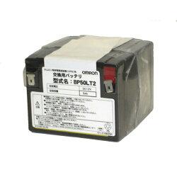 BP50LT2 交換用バッテリパック(BZ35LT2/50LT2用)