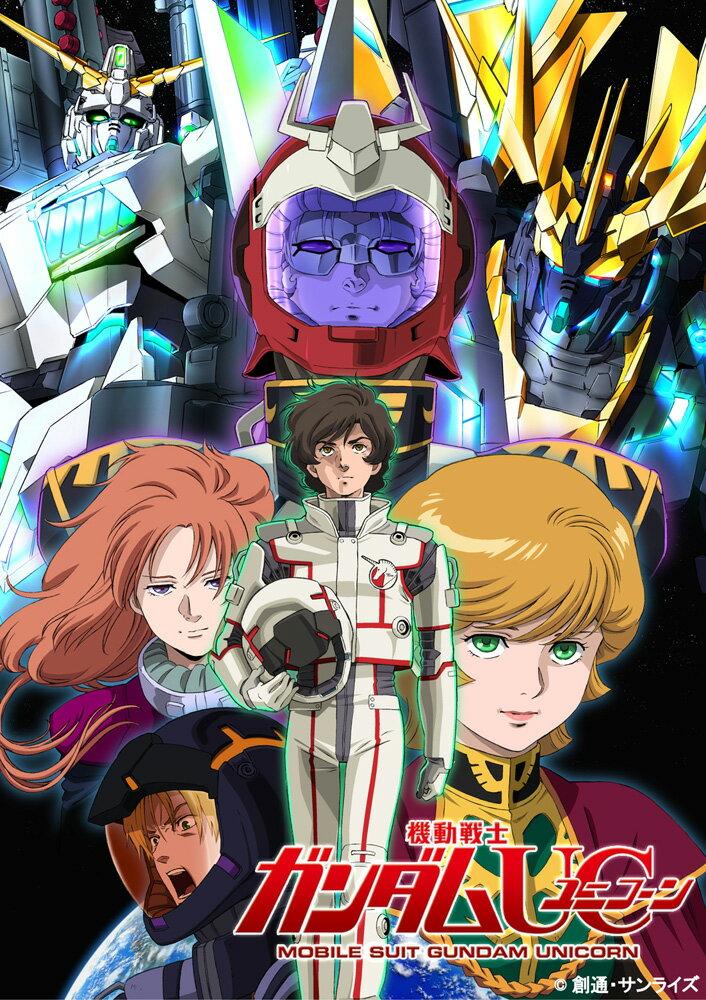 機動戦士ガンダムUC Blu-ray BOX Complete Edition(初回限定生産)【Blu-ray】 [ 内山昂輝 ]