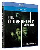 クローバーフィールド・パラドックス ブルーレイ+DVDセット【Blu-ray】