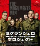 ミケランジェロ・プロジェクト【Blu-ray】