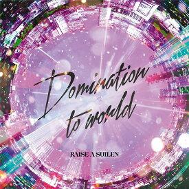 Domination to world【Blu-ray付生産限定盤】 [ RAISE A SUILEN ]
